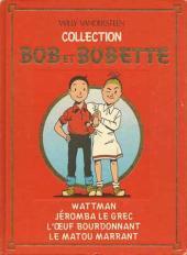 Bob et Bobette (Intégrale) -2- Albums 71-72-73-74