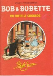 Bob et Bobette (Publicitaire) -Ita2- Du rififi à Cnossos