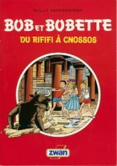 Bob et Bobette (Publicitaire) -Zwan- Du rififi à Cnossos