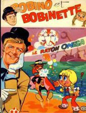 Bobino et Bobinette -1- Le rayon Oméga