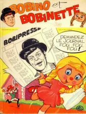 Bobino et Bobinette -2- Le journal fou, fou, fou...