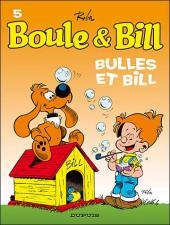 Boule et Bill -02- (Édition actuelle) -5b- Bulles et Bill