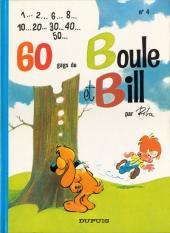 Boule et Bill -4- 60 gags de Boule et Bill n°4