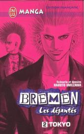 Bremen - Les déjantés -2- Tokyo