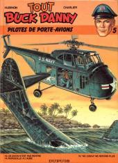 Buck Danny (Tout) -5- Pilotes de porte-avions