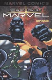 Captain Marvel (Marvel Monster Edition)