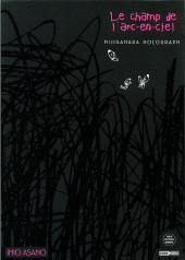 Le champ de l'arc-en-ciel - Nijigahara Holograph - Nijigahara Holograph
