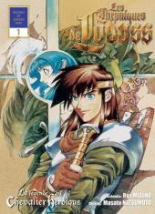 Les chroniques de Lodoss -1- La légende du chevalier héroïque 1