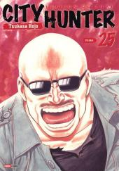 City Hunter (édition de luxe) -25- Volume 25