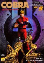 Cobra - The Space Pirate (Taifu Comics) -9- Secret of Sword