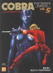 Cobra - The Space Pirate (Taifu Comics) -5- Thunderbolt Star