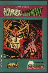 Psychose (Collection) -15- Miroir du jugement (Le Fils de Satan)