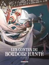 Les contes du boudoir hanté -1- Volume 1