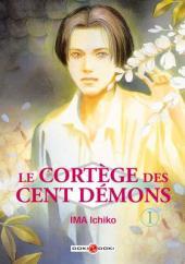 Le cortège des cent démons -1- Tome 1