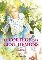 Le cortège des cent démons -2- Tome 2