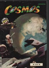 Cosmos (2e série) -Rec23- Album N°7091 (du n°63 au n°64)