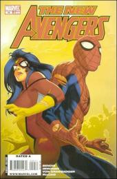 New Avengers (The) (2005) -59- Dark reign, part 12