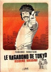 Le vagabond de Tokyo -1- Résidence Dokudami