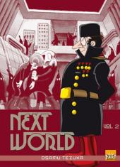 Next world -2- Volume 2