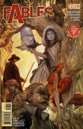 Fables (2002) -53- Sons of the empire, part two: the four plagues; porky pine