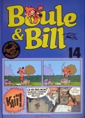 Boule et Bill -02- (Édition actuelle) -14- Boule & Bill 14