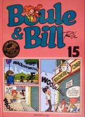 Boule et Bill -02- (Édition actuelle) -15- Boule & Bill 15