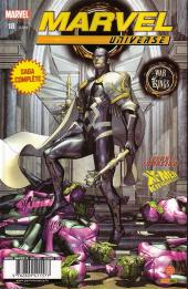 Marvel Universe (Panini - 2007) -18- War of Kings (1/7)