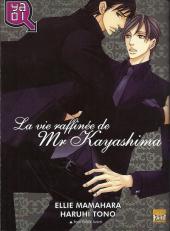 La vie raffinée de Mr Kayashima