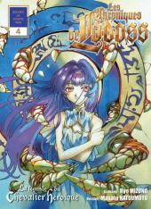 Les chroniques de Lodoss -4- La légende du chevalier héroïque 4