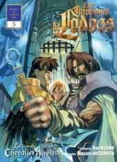 Les chroniques de Lodoss -5- La légende du chevalier héroïque 5