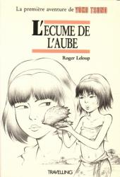 Yoko Tsuno -HS1- L'écume de l'aube