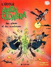 École Abracadabra (L')