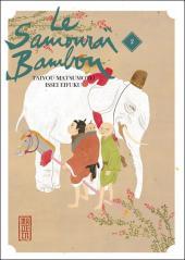 Le samouraï bambou -2- Tome 2