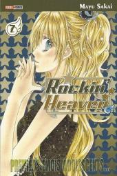 Rockin' heaven -7- Tome 7