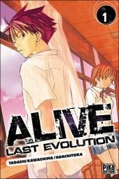 Alive last evolution -1- Suicide party