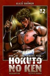 Hokuto No Ken, Fist of the north star -12- Tome 12