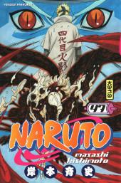 Naruto -47- Le sceau brisé !!