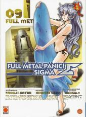 Full Metal Panic! Sigma -9- Tome 9