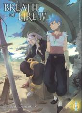 Breath of fire IV -1- Tome 1