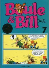 Boule et Bill -02- (Édition actuelle) -7- Boule & Bill 7