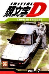 Initial D -7- Volume 7