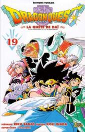 Dragon Quest - La quête de Daï -19- Le choc ! La compagnie contre la garde