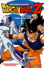 Dragon Ball Z -13- 3e partie : Le Super Saïyen / Freezer 2