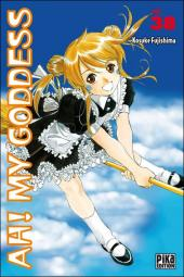 Ah! My Goddess -38- Tome 38