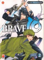 Brave 10 -2- Tome 2