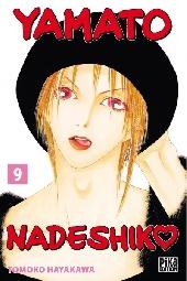 Yamato Nadeshiko -9- Tome 9