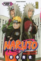 Naruto -48- Hourras au village !!