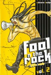 Fool on the rock -2- Volume 2