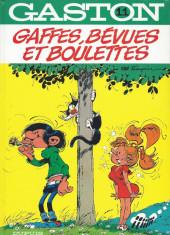 Gaston -11d1991- Gaffes, bévues et boulettes