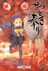 Otogi Matsuri -3- Tome 3